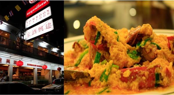 Somboon Seafood bangkok food 11