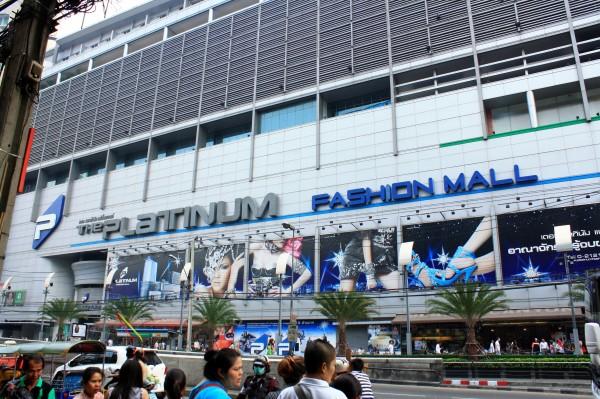 The Platinum fashion mall 3