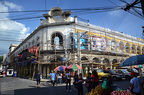 Calle Real photo