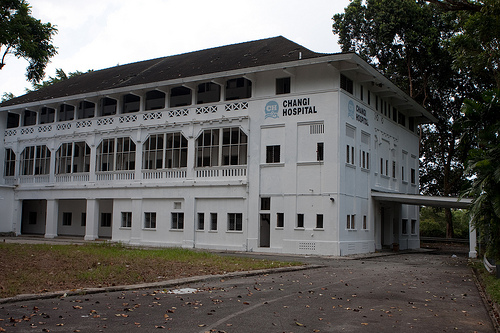 OLD CHANGI HOSPITAL photo